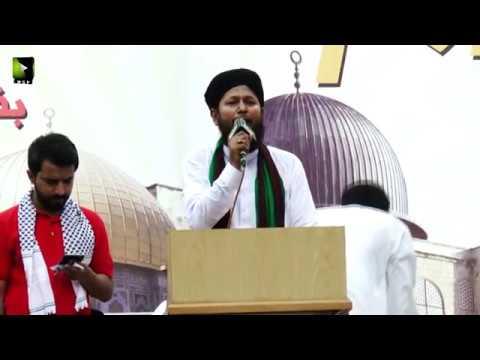 [Markazi Youm Al-QUDS Rally 2018]  Speech: Janab Aqeel Anjum   Karachi - Urdu