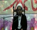 Jashan Wiladat Bibi Hazrat Fatima SA 7th March 2018 By Allama Muhammad Raza Dawoodani at Al-Sadiq a.s G-9/2 - Urdu