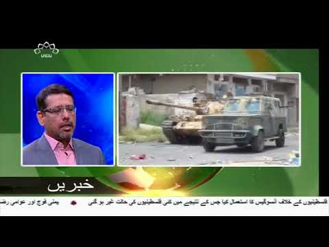 [16Jun2018] سعودی بمباری مین درجنوں یمنی شہری شہید و زخمی - Urdu