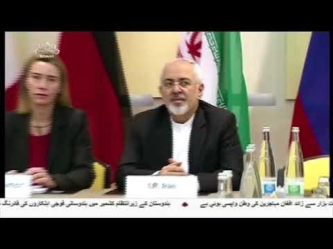 [16Jun2018] یورپی کمپنیاں ایران میں کام جاری رکھنے کی خواہاں  - Urdu