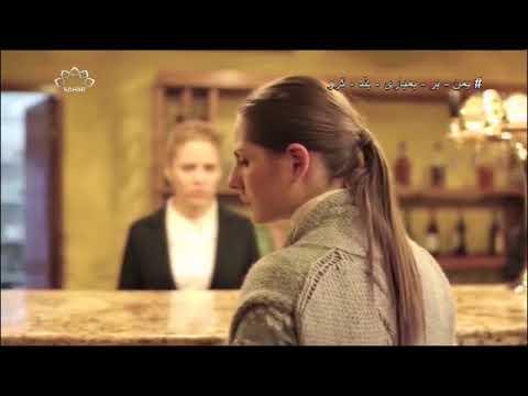 [ Drama Serial ] ایک خواب کی الٹی تعبیر - Ek Khawab Ki Ulti Tabeer Episode 01 | SaharTv - Urdu