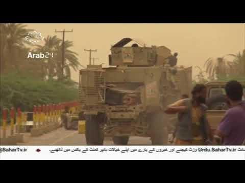 [18Jun2018] یمن میں اقوام متحدہ کے نمائندے کی ناکامی  - Urdu