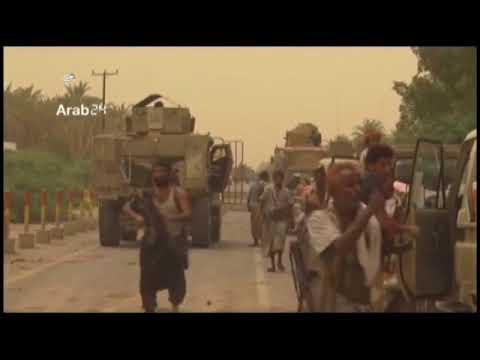 [18Jun2018] یمن پر سعودی اتحاد کے وحشیانہ حملے ں- Urdu