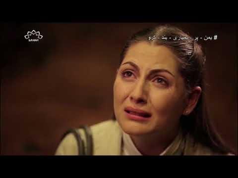 [ Drama Serial ] ایک خواب کی الٹی تعبیر - Ek Khawab Ki Ulti Tabeer Episode 07 | SaharTv - Urdu