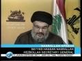 Sayyed Hassan Nasrallah - Speech on 61st Anniversary of Nakba - English