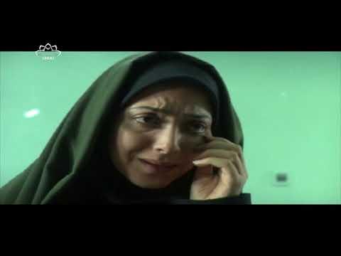 [ Irani Movie ] ٹیلی فلم : توکل - Tele Film Tawakul | SaharTv - Urdu