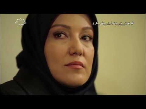 [ Drama Serial ] ایک خواب کی الٹی تعبیر - Ek Khawab Ki Ulti Tabeer Episode 10 | SaharTv - Urdu