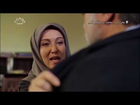 [ Drama Serial ] ایک خواب کی الٹی تعبیر - Ek Khawab Ki Ulti Tabeer Episode 13 | SaharTv - Urdu