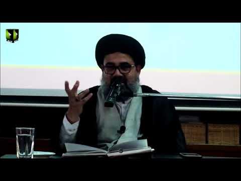 [01] Topic: Amar Bil Maroof Wa Nahi Anil Munkar   H.I Syed Ahmed Iqbal Rizvi - Urdu