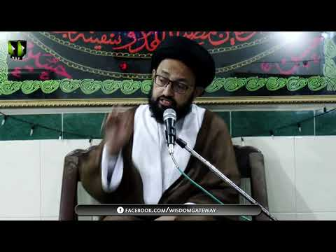 [Majlis e Essal e Sawab] Khitaab: H.I Syed Sadiq Raza Taqvi - Urdu