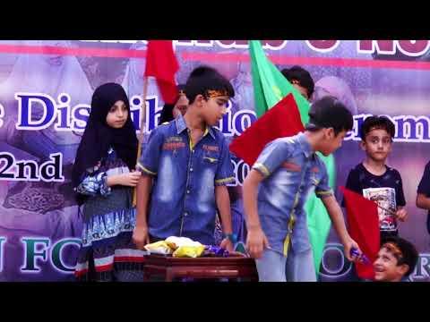 [Presentation] Soldier Bazar, Dastager Center Students | Umeed e Inqilab e Noor | Certificate Distribution Ceremony | 21