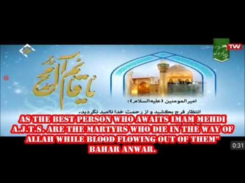 WAITING FOR IMAM MEHDI a.j.f.s. - Farsi sub English