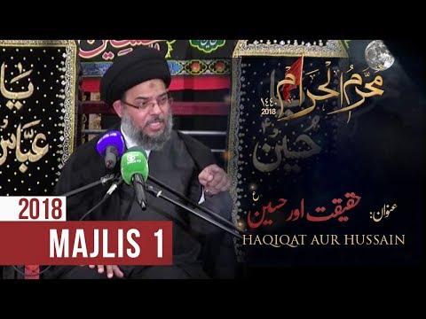 1st Majlis 1st Muharram 1440/2018 Topic: Haqiqat aur Hussain (as) By Ayatullah Sayed Aqeel Algharavi - Urdu