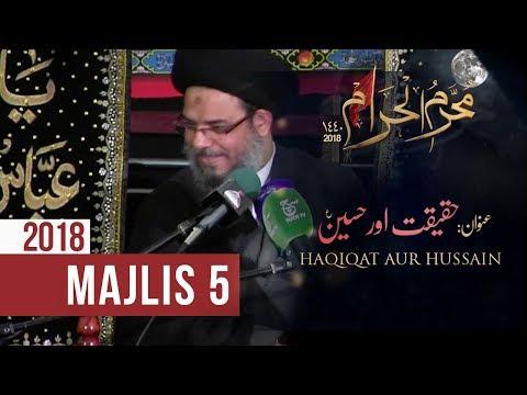 5th Muharram 1440-2018 | Ayatullah Sayed Aqeel Algharavi | Haqiqat aur Hussain (as)