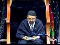 Tafseer Surah Ibrahim - Day 6 of 8 - Aga Ali Murtaza Zaidi - Urdu