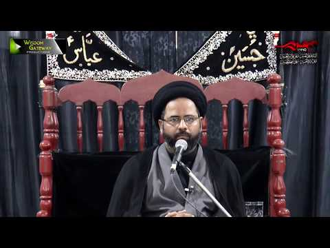 [06] Topic: Irfan-e-Imamat عرفانِ امامت | Moulana Syed Ali Afzaal | Muharram 1440 - Urdu
