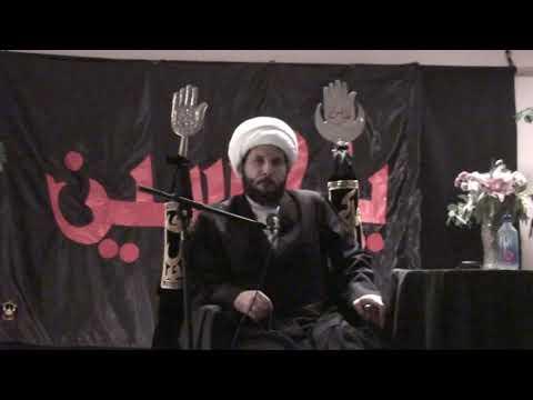 Muharram 1440 Night 1 - H.I. Sheikh Hamza Sodagar - Zainab Center Seattle WA - English