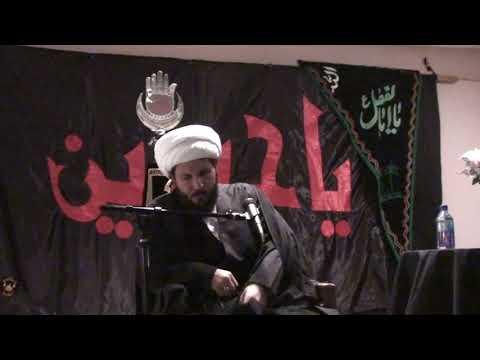 Muharram 1440 Night 2 - H.I. Sheikh Hamza Sodagar - Zainab Center Seattle WA - English