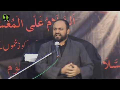 [clip] Masaib-e-Hazrat Ali Akbar(A) | H.I Muhammad Ali Fazal - Urdu