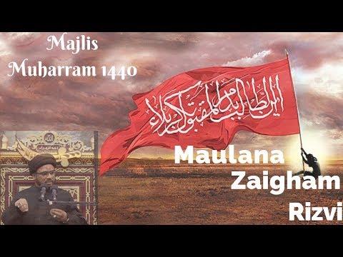 Majlis Shab of 12th Muharram 1440 Topic:(سورۃ انبیاء)Marfat-e-Imam By H I Syed Zaigham Rizvi - Urdu