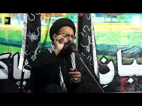 [09] Topic: کربلا اور نصرت امام کے تقاضے | H.I Sadiq Raza Taqvi | Muharram 1440 - Urdu