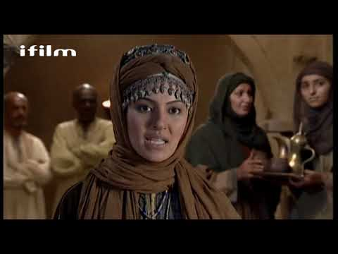 [10] The Envoy - Muharram Special Movie - English