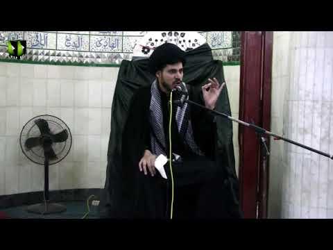 [01] Topic: Hussaini Tarz-e-Zindagi | Moulana Haider Ali Jafri | Muharram 1440 - Urdu