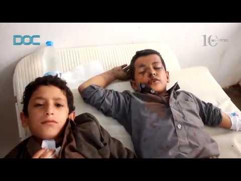 [Documentary] 10 Minutes: Yemen School Bus Airstrike - English