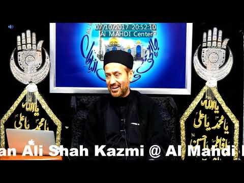 4th Majlis 15th Mohurram 1439 Hijari 7th Oct 2017 By Allama Syed Jan Ali Shah Kazmi at Al Mahdi -Urdu