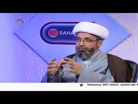 [Open Talk] اوپن ٹاک - اسلام میں جہاد کا تصور- Urdu