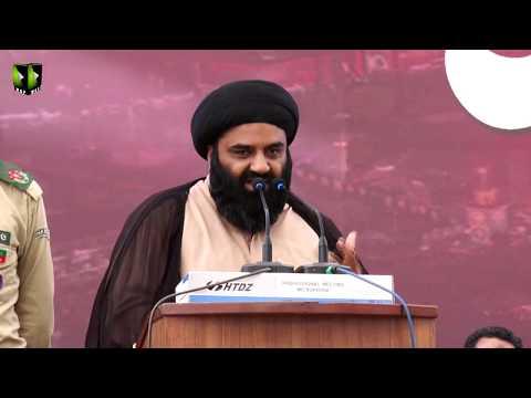[Youm-e-Hussain as] H.I Kazim Abbas Naqvi | Karachi University | Muharram 1440 - Urdu