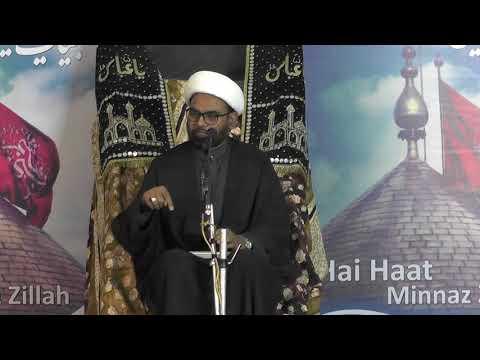 9th Majlis 9th Muharram 1440 Hijari 2018 Topic:Izzat e Hussaini - Ummat ki Nijaat kaa Zariya By H I Akhtar Abbas Jaun-Ur