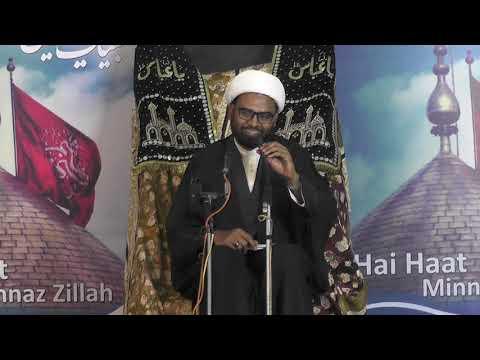 6th Majlis 6th Muharram 1440 Hijari 2018 Topic:Izzat e Hussaini - Ummat ki Nijaat kaa Zariya By H I Akhtar Abbas Jaun-Ur