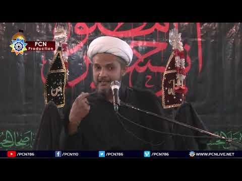 4th Majlis 28th Muharram 1440 Hijari 9th October 2018 Topic:Dua e Makarim ul Ikhlaaq By H I Mustafa Ali Vakil-Urdu