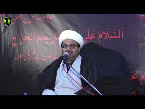 [3] Topic: عباد الرحمن    H.I Muhammad Raza Dawoodani   Safar 1440 - Urdu