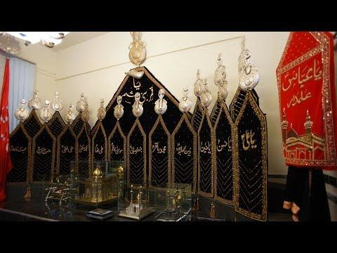 1st Majlis 6 Safar 1440/16.10.2018 Topic: سیرتِ سید سجادؑ By H I Ghulam Raza Ruhani - Urdu