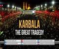 🎦 KARBALA: The Great Tragedy   Ayatollah Khamenei   Farsi Sub English