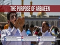 The Purpose of Arbaeen   Ayatollah Khamenei   Farsi sub English