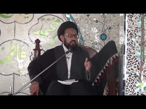 [7] Topic: Shanakht e Ashura | H.I Syed Sadiq Raza Taqvi | Muharram 1440 - Urdu