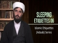 Sleeping Etiquettes 6 | Islamic Etiquettes (Adaab) Series | Farsi Sub English