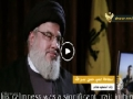 Interview with Sayyid Hasan Nasrallah about his son | Arabic sub English