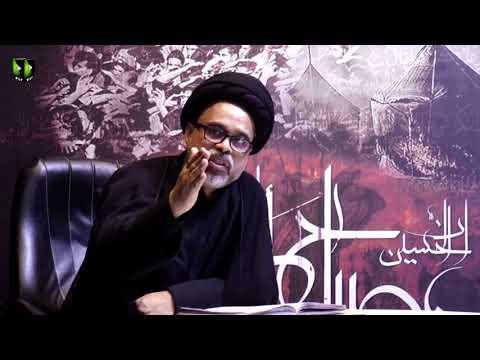 [Clip 4] اربعین راہ قرب Arbaeen Rah Qurb   H.I Haider Abbas Abidi - Urdu