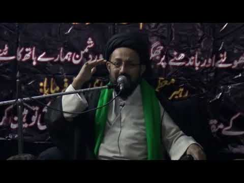 [Majlis] آج کی سوسائٹی کا سب سے بڑا المیہ اوراسکا حل   H.I Sadiq Raza Taqvi - Urdu