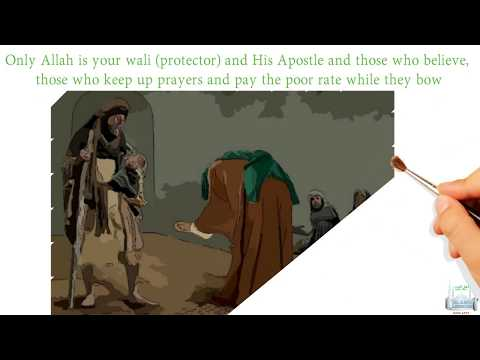 Imamah Lesson 3 - Appointment of an Imam - English