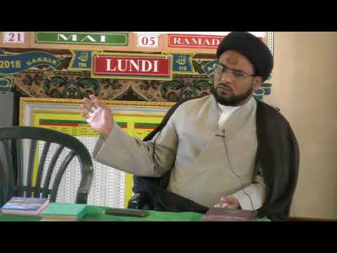 1st Dars 05 Mahe Ramazan 1439 Hijari 21 May 2018  Topic: اختیارِ انسانی  By Allama Zaigham Rizvi - urdu