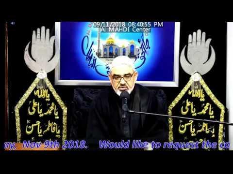 [Majlis 01]Topic:Saadat aur Kamyabi Ahlaybait kay Aqwal ki Roshni may|H.I Ali Murtaza Zaidi 1Rabiul awal 1440/2018 Urdu