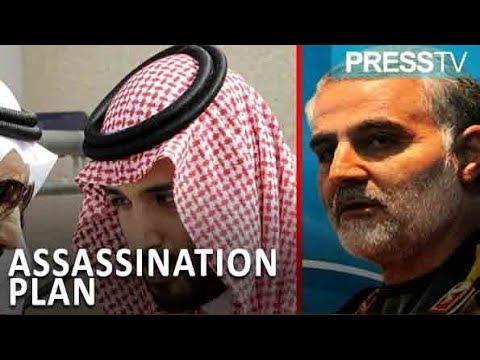 "[12 November 2018] \""Riyadh planned to assassinate Iran\'s General Soleimani\"" - English"