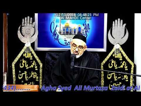 [Majlis 04]Topic:Saadat Aur Kamyabi Ahlaybait Kay Aqwal Ki Roshni May H.I Ali Murtaza Zaidi 4Rabiul Awal 1440/2018 Urdu