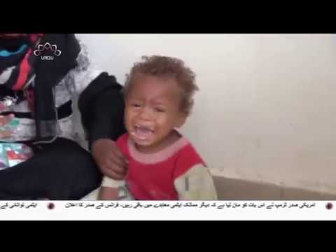 [13Nov2018] الحدیدہ تباہی کے قریب  -Urdu