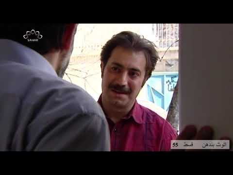 [ Drama Serial ] اٹوٹ بندھن- Episode 53 | SaharTv - Urdu